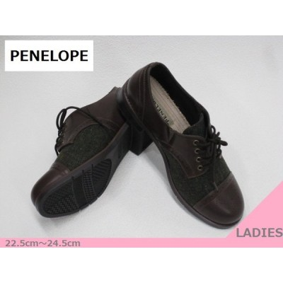 SALE / PENELOPE ペネローペ 68990-230 コンビ おしゃれ Laカジュアル 緑DBR 22.5cm〜24.5cm <21%OFF>