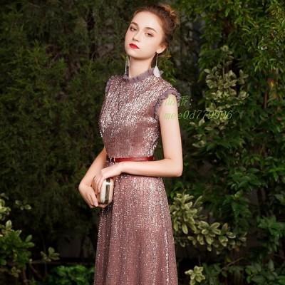 パーティードレス ワンピース ウェディングドレス 結婚式 成人式 パーティー 演奏会 お呼ばれ 花嫁ロングドレス 二次会 可愛い秋冬 ホルターネック 挙式