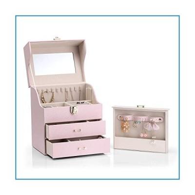 新品Vlando Large Jewelry Box Organizer, Special Design of Necklaces Earrings Hanging Storage, Gifts for Girls Women Ladies, Pink【並行輸入品
