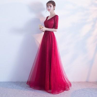 イブニングドレス パーティードレス 安い 可愛い 綺麗め Vネック 刺繍 モチーフ 結婚式 披露宴 発表会 ロングドレス【ロング】