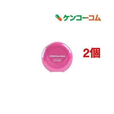 デンタルプロ ふんわりフロス ( 2個セット )/ デンタルプロ