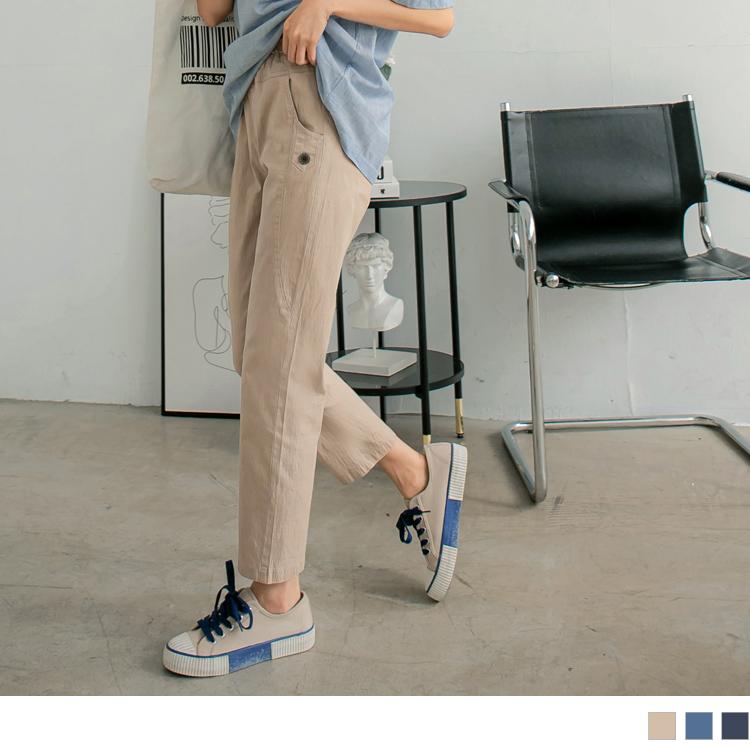 純色修身彈力鬆緊腰口袋直筒長褲