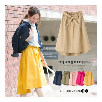 aquagarage 【在庫限りで販売終了】ベルトリボンヘムデザインフレアスカート イエロー M レディース