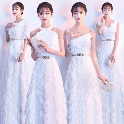 パーティードレス結婚式ドレスロングドレス演奏会大人ドレス二次会発表会ピアノウェディング二次会ドレスパーティドレスお呼ばれドレスLf0192