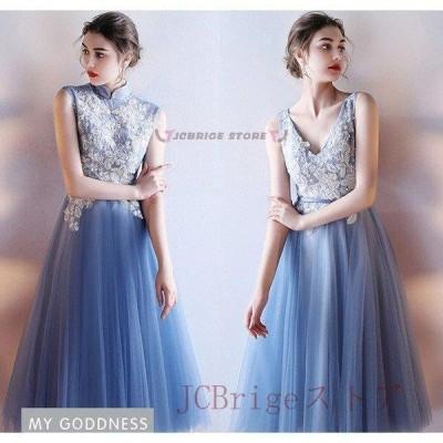 結婚式 2次会 パーティードレス ドレス 大きいサイズ パーティー ロングドレス 二次会ドレス ウェディングドレス お洒落 ドレス ミモレ丈 お呼ばれ