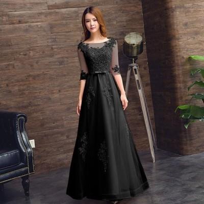 ロングドレスウェディングドレス マキシワンピース 結婚式 ドレス カラードレス フォーマル ドレス パーティードレス レディース 大人 Aライン[グレー]