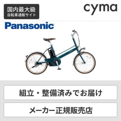 10/18-20 倍!倍!ストア 電動自転車 パナソニック(Panasonic) Jコンセプト 変速なし