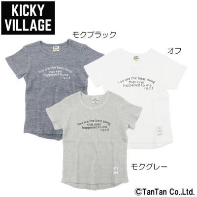 半袖Tシャツ ロゴ柄 女の子 子供服 メッセージワッフル KICXKYVILLAGE キキービレッジ ネコポス便OK 2002 C