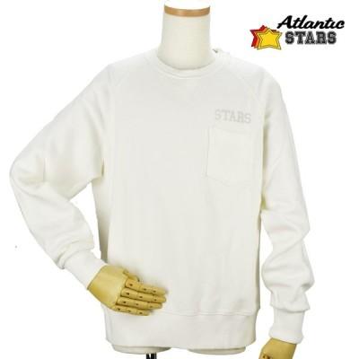 アトランティックスターズ Atlantic STARS AFM1707 スウェット トレーナー ポケット 裏起毛 ホワイト メンズ