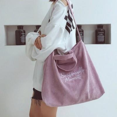 大きい女性のハンドバッグの肩のクロスボディバッグ旅行ショッピングトートバッグレトロコーデュロイ