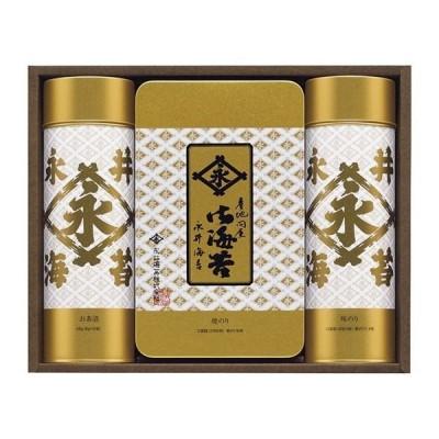 永井海苔 焼のり・味のり・茶漬 詰合せ GO-25N