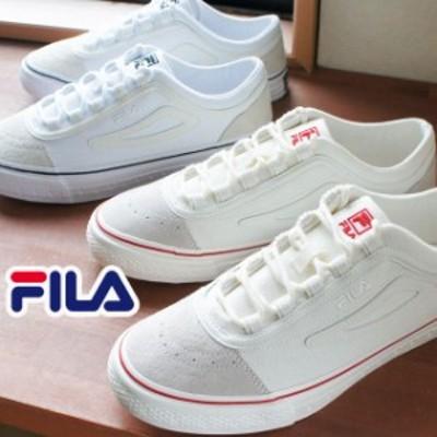 送料無料 メンズ スニーカー ローカット フィラ FILA 3010 3011 F5117 クラシック ボーダー カジュアルシューズ 靴 ホワイト 白 オフホワ