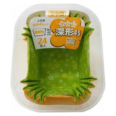 おかずカップ ヒロカ産業 さらに深形 長四角 深型 24枚 レンジ対応 オーブン対応 日本製