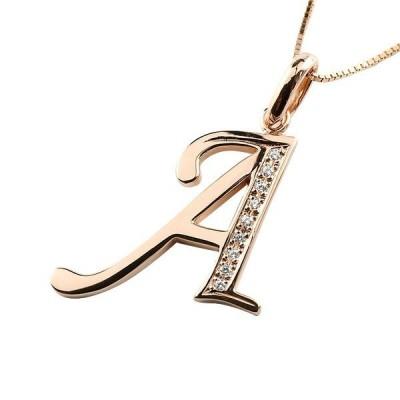 イニシャル ネーム メンズ A ネックレス トップ ダイヤモンド ピンクゴールドk10 ペンダント アルファベット チェーン 人気 男性 10金 ダイヤ 送料無料
