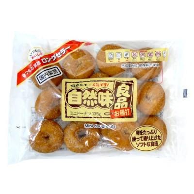明治ベーカリー 自然味良品 ミニドーナツ 135gX1袋 合成着色料・保存料不使用