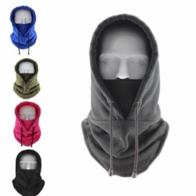 フードウォーマー ネックウォーマー 裏起毛 フリース メンズ レディース 防寒 防風 暖か マスク付き アウトドア