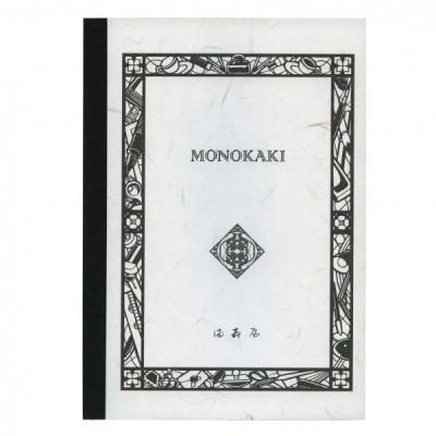 A5 MONOKAKI/物書き ノート 無地 N5