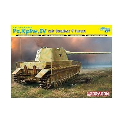 ドラゴン 1/35 第二次世界大戦 ドイツ軍 IV号戦車 シュマールトゥルム砲塔