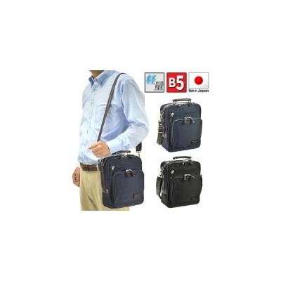ショルダーバッグ ビジネスバッグ B5 メンズ  日本製 豊岡製鞄 ツイルナイロン 軽量 旅行 男性用 縦型 紺  BLAZER CLUB #33722★★