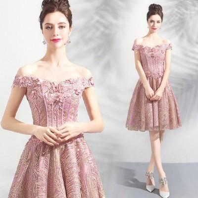 ピンク スレンダーライン 袖なし エンパイアライン ショットドレス 演奏会 ウェディング パーティー 結婚式 二次会 ドレス 妊婦さんもOK 花嫁 福袋 刺繍 透け感
