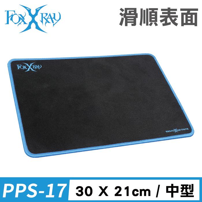 FOXXRAY 星藍迅狐電競鼠墊(FXR-PPS-17)