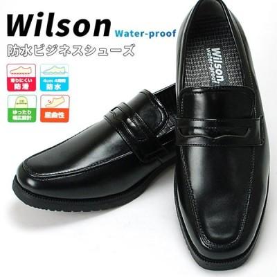ウィルソン メンズ 防水 ビジネスシューズ 282 防滑 3E 16SS07 送料無料