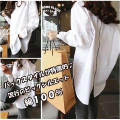 ホワイト Sサイズ 綿100% ビッグシルエット シンプル シャツ バック ジップ