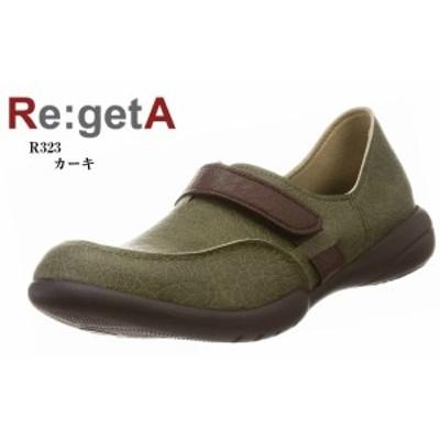 Re:getA(リゲッタ) R323 ベルクロマジックカジュアルコンフォートシューズ レディス アッパーには、柔らかく足馴染みが良い通気性に優れ