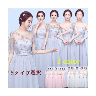 ドレス お揃いドレス ブライズメイド服 花嫁 結婚式 二次会 パーディーピンク アイボリー グレー あずき Aライン フレアda497c0