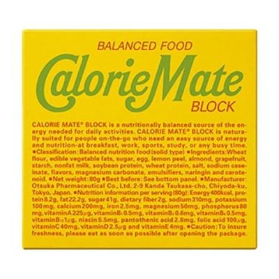 大塚製薬 カロリーメイト ブロック フルーツ味 80g