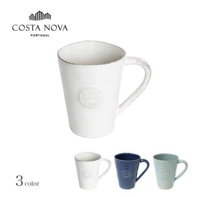 マグカップ 陶器 食器 おしゃれ かわいい 北欧 コーヒーカップ ティーカップ ペアマグカップ 夫婦 コスタノバ
