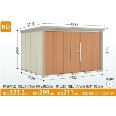 タクボ物置 Mr.ストックマン・ダンディ ND-3229Y (一般型・標準屋根・側面棚タイプ) 中・大型物置 収納庫 屋外 物置き 送料無料