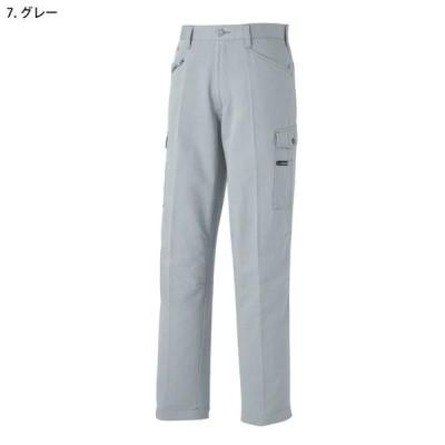 カーゴパンツ/G GROUND/年間素材/日本製生地使用/カラー:シルバー/サイズ:88cm/綿100%