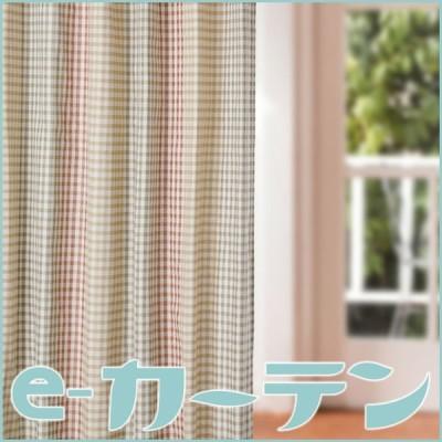 オーダーカーテン 100cm巾(1枚入り)高さ133・148・176・198cm ナチュラルなコットン風 オーガニックスタイル 西海岸 ベージュ系に赤 お得なサービスサイズ
