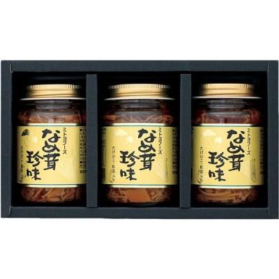 竹の子・松茸入り なめ茸 珍味 3本セット(S2)