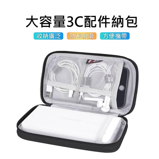 【BUBM】多功能3C數位配件/手機/行動電源收納包/整理包(黑色)