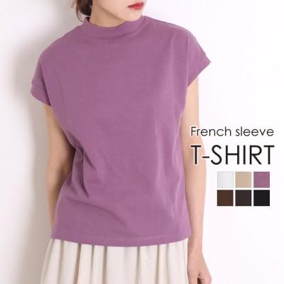 tシャツ ハイネック USAコットン フレンチスリーブ 綿100% ハイネックtシャツ レディース