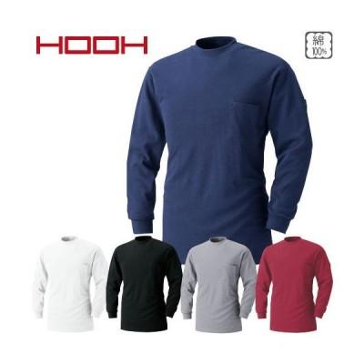 Tシャツ 長袖 村上被服 鳳皇 HOOH 長袖Tシャツ 211 長袖Tシャツ