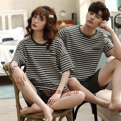 ルームウェアレディースペアパジャマ夏半袖お揃いカップル部屋着メンズおしゃれ寝巻きtシャツボーダー柄ペアルックトップス+パンツ2点セット