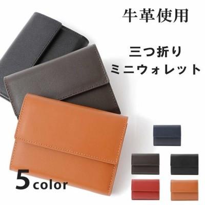 三つ折り財布 短財布 財布 ショートウォレット 牛革レザー メンズ 男性用