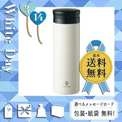 父の日 プレゼント ギフト 花 水筒 マグ 2021 カード 水筒 マグ 半回転 ココカフェ 真空二重マグ(500ml) ホワイト