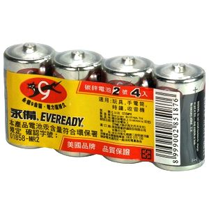 永備碳鋅2號電池4入量販包