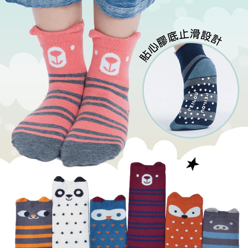 MIT萊卡可愛止滑童襪