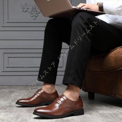 ビジネスシューズ メンズ 革靴 紳士靴 スムース調 ビッグサイズ有り プレーントゥ ドレスシューズ 黒 茶 通気性 空気循環 消臭 衝撃吸収 軽量 防水 外羽根