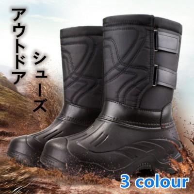 ワークブーツ 厚底 エンジニアブーツ 釣り用の靴 アウトドア 秋冬 歩きやすい 防寒ブーツ 防水 スノーシューズ