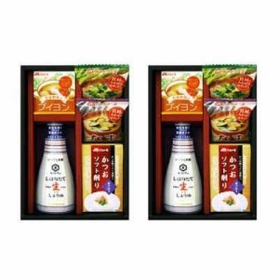 キッコーマン&アマノフーズ食品アソート×2個 BR-20(支社倉庫発送品)