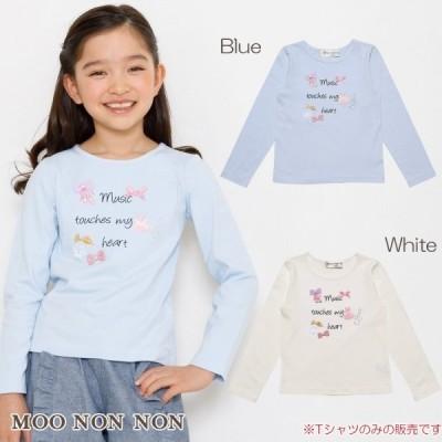 子供服 女の子 Tシャツ 長袖 普段着 通学着 綿100%ロゴプリント&リボン&音符モチーフつき オフホワイト ブルー むーのんのん moononnon