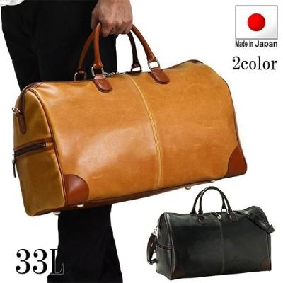 取寄品 ビジネスバッグ 本革 日本製 33L ボストンバッグ 南京錠付 ショルダー ハンドバッグ ビジネス 10414 メンズボストンバッグ 送料無料