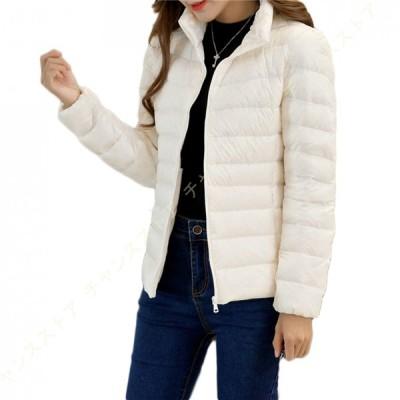 ダウンジャケット レディース ショート丈 軽量 ライトダウン ダウン コート アウター 暖かい 防風 ダウンコート 大きいサイズ 冬 レデイースダウンジャケット