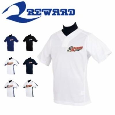 ネコポス レワード 野球 メンズ ユニフォーム シャツ 半袖 2ボタン プルオーバー 吸水速乾 軽量 袖ショート 日本製 REW